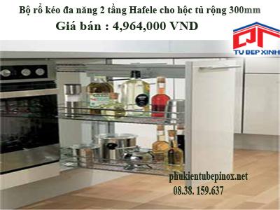 Phụ kiện tủ bếp Hafele - Bộ rổ kéo 2 tầng cho hộc tủ 300mm