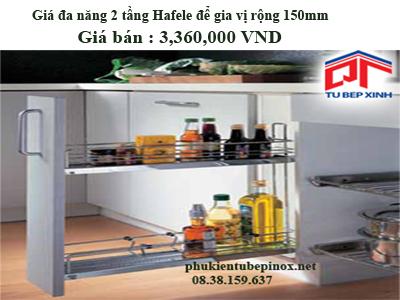 Phụ kiện tủ bếp Hafele - Bộ rổ kéo 2 tầng 150mm