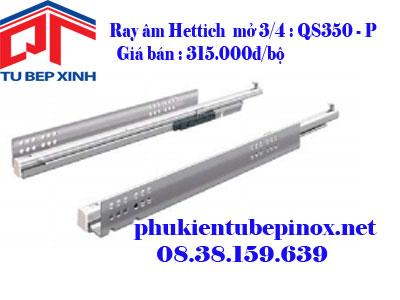 Phụ kiện tủ bếp Hettich - Ray âm giảm chấn mở 3/4 350mm